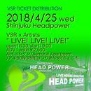 【発売中】一般:2018/4/25 VSRマンスリー@新宿ヘッドパワー