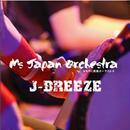 M's Japan Orchestra「J-BREEZE」Album