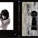 NEW!!! ヨシケンTHE SECRET EDEN「BLACK BOX Ⅰ・Ⅱ・Ⅲ」SET BOX