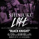 【案内専用】2018/6/26 ヨシケン新宿Loftワンマン公演「BLACK NIGHT」前売チケット