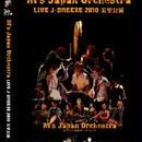 M's Japan Orchestra「LIVE J-BREEZE 2010 美里公演」LIVE DVD