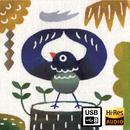 自律神経にやさしい YURAGI 3b 鳥 ハイレゾデータUSB
