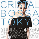 Crystal Bossa Tokyo  宮崎友紀子  ハイレゾUSB