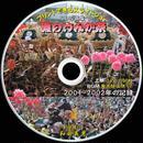 【30】 CD写真集「灘のけんか祭」(スライドショー形式)