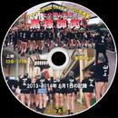 【35】 CD写真集「黒褌御輿」(スライドショー形式)