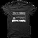 【台湾参加者限定販売】uijin×我儘ラキアといくsupertaiwan参加権&記念Tシャツ