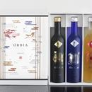 ☆★12月限定、送料無料★☆ ワイン樽熟成日本酒 ORBIA 3本セット<SOL&LUNA&GAIA>500ml×3本