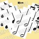 4種類のおんぷ(素材Pペーパー)【B5サイズ8枚】