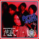 2nd ALBUM『AFTER-MATH』+ポストカード&歌詞ポスター