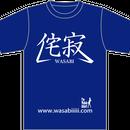 侘寂~wasabi~Tシャツ BLUE