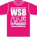 2015年の侘寂〜wasabi〜T-shirtのPINK