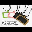 Kamiwaza IDカードケース(ヨコ型)