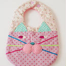 CAT BIB (S) / ribbon×pink dot