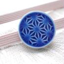 麻の葉柄の帯留(藍)