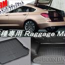 3TRM 3Dトランク ラゲッジマット VW トゥーラン専用設計