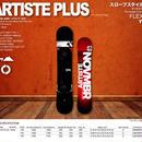 入荷完了※即発送可能 2017-2018 NOVEMBER ノベンバー スノーボード ARTISTEPLUS アーティスト プラス 158cm