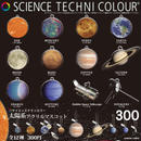 STC 太陽系アクリルマスコット