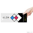 【第3シーズン☆継続】オンラインサロン『4LDK 』参加チケット(2018年9月10日~9月30日)※第2シーズン参加者限定の継続チケット