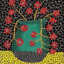 草間彌生 花 花と花瓶  リトグラフ版画(93)