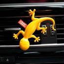 Audi Gecko エアフレッシュナー イエロー