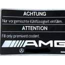 Mercedes-Benz AMG 純正 クーラントステッカー