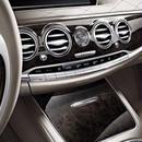 Mercedes-Benz 純正 Edition1 インテリア エンブレム W222 W205 X253 W447