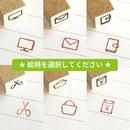 Miniミニスタンプ【単品】Aグループ