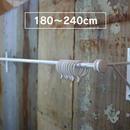 スリムカーテンレールS(白)-240