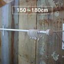 スリムカーテンレールS(白)-180