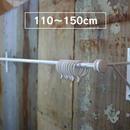 スリムカーテンレールS(白)-150