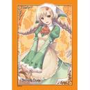 ブシロード スリーコレクション ハイグレード Vol.339 シャイニング・ブレイド 『アミル』