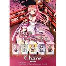 ChaosTCG ブースターパック 千の刃濤、桃花染の皇姫 BOX
