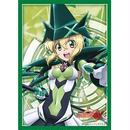 ブシロード スリーコレクション ハイグレード Vol.972 戦姫絶唱シンフォギアGX 『暁 切歌』
