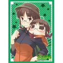 ブシロード スリーコレクション ハイグレード Vol.530 ぷちます! 『ちっちゃん』