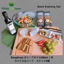 Good Evening Set (冬のお楽しみセット)