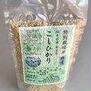 Chemical-free Brown Rice (農薬・化学肥料不使用玄米)600g