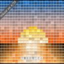 コンピレーションアルバム 『夕暮れが聞こえる』 WIHR-0002