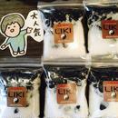 LIKI塩(黒水晶)