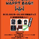 【福袋】2019 NEW YEAR HAPPY BAG