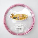 天使のワイヤーカラー(1.5mm/10m)《ピンク/パープル》