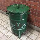 【ゴミ箱】廃材を利用した トラッシュカン Sサイズ