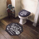 Cozydoors トイレ2点セット (洗浄暖房用)