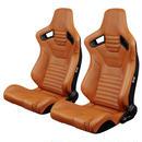 2脚【Braum Racing  Elite-X セミバケットシート キャメル】