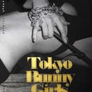 Tokyo Bunny Girls