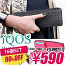 SZ-06【590円×16個SET】iQOS アイコス 専用ケース スタッズ キルティング メンズ レディース ポーチ / ブラック×ピンク