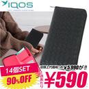 SZ-10-D 【590円×14個SET】iQOS アイコス 専用ケース 編み込みレザー メンズ レディース ポーチ / ブラック×ピンク