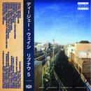 Dj Weixi / Live Now Mixtape 5 (CD)