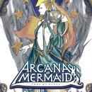 ARCANA OF MERMAID(アルカナオブマーメイド)