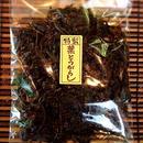 【メール便 送料無料】葉とうがらし 100g 佃煮