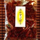 【メール便 送料無料】おかずごぼう 100g 佃煮